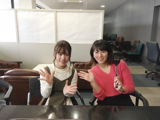 画像2: 1月17日:「大阪王 presents 彩名が行く!餃子世界化計画」