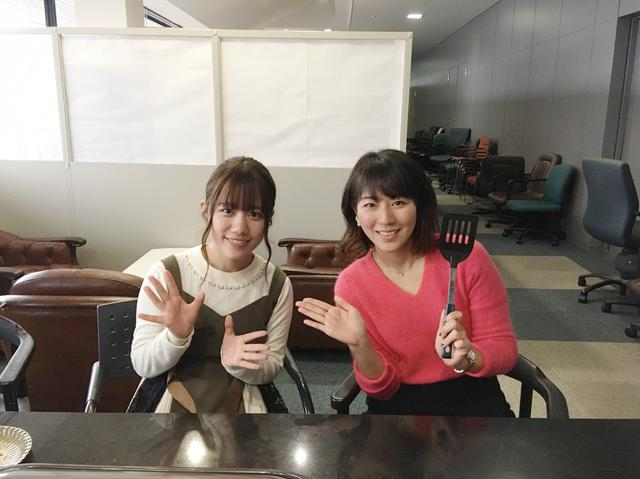 画像1: 1月24日:「大阪王 presents 彩名が行く!餃子世界化計画」