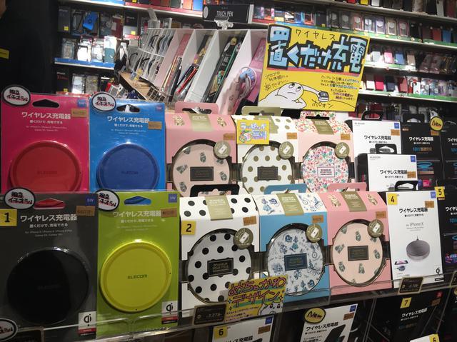 画像3: 『なんMEGA!』~Elecom Design Shop ekimoなんば店にお邪魔しました~
