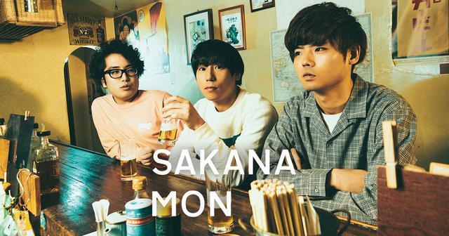 画像: SAKANAMON Official Website