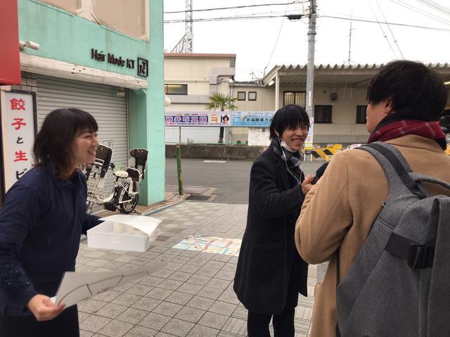 画像2: 2月28日:「大阪王 presents 彩名が行く!餃子世界化計画」