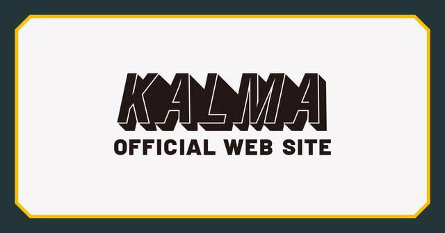 画像: KALMA OFFICIAL SITE