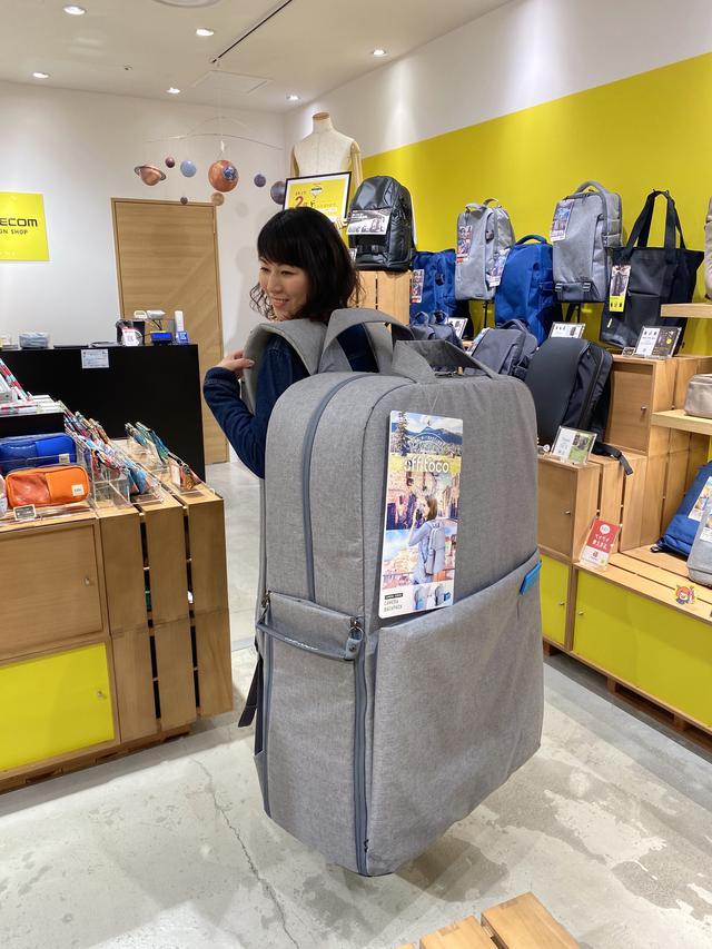 画像2: 『なんMEGA!』~Elecom Design Shopなんばパークス店にお邪魔しました~