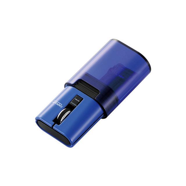 画像: Bluetooth(R)ワイヤレスマウス「CAPCLIP」 - M-CC2BRSBU
