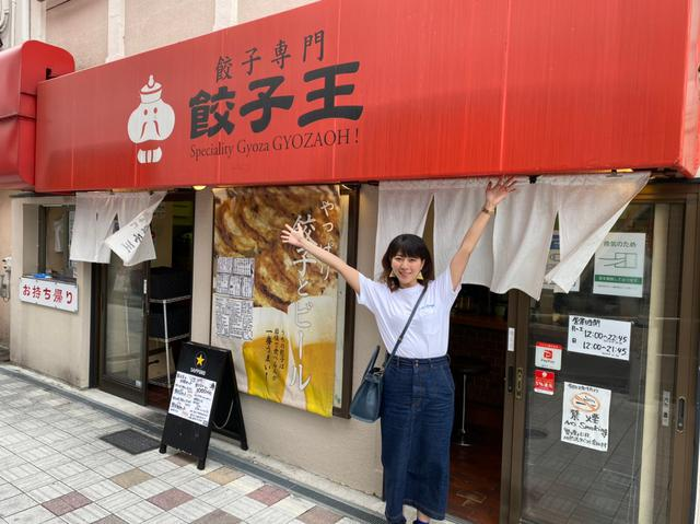 画像1: 6月19日:「大阪王 presents 彩名が行く!餃子世界化計画」