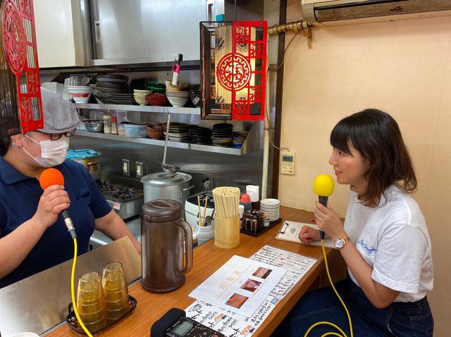 画像2: 6月19日:「大阪王 presents 彩名が行く!餃子世界化計画」