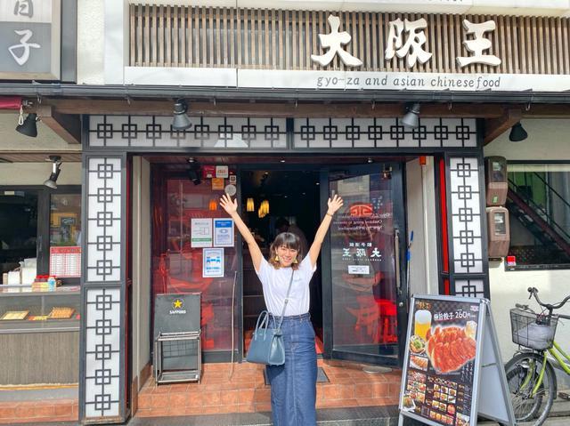 画像1: 6月26日:「大阪王 presents 彩名が行く!餃子世界化計画」