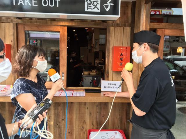 画像3: 8月21日:「大阪王 presents 彩名が行く!餃子世界化計画」