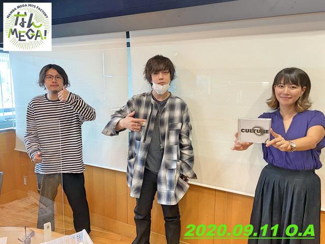 画像: 9月11日:ゲスト「climbgrow」杉野泰誠(Vo.Gt.)さんと立澤賢(Ba.)さん