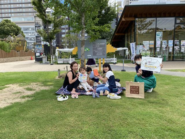 画像2: 9月25日:「大阪王 presents 彩名が行く!餃子世界化計画」
