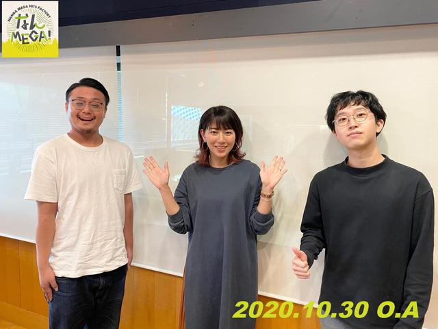 画像: 10月30日:ゲスト「the engy」山路洸至(Vo,Gt,Prog)さん、藤田恭輔(Gt,Cho,Key)さん