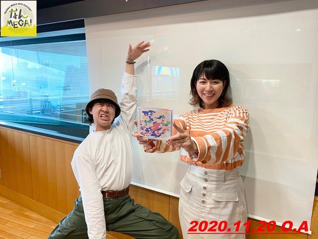 画像: 11月20日:ゲスト「KALMA」畑山悠月(Vo/Gt)さん