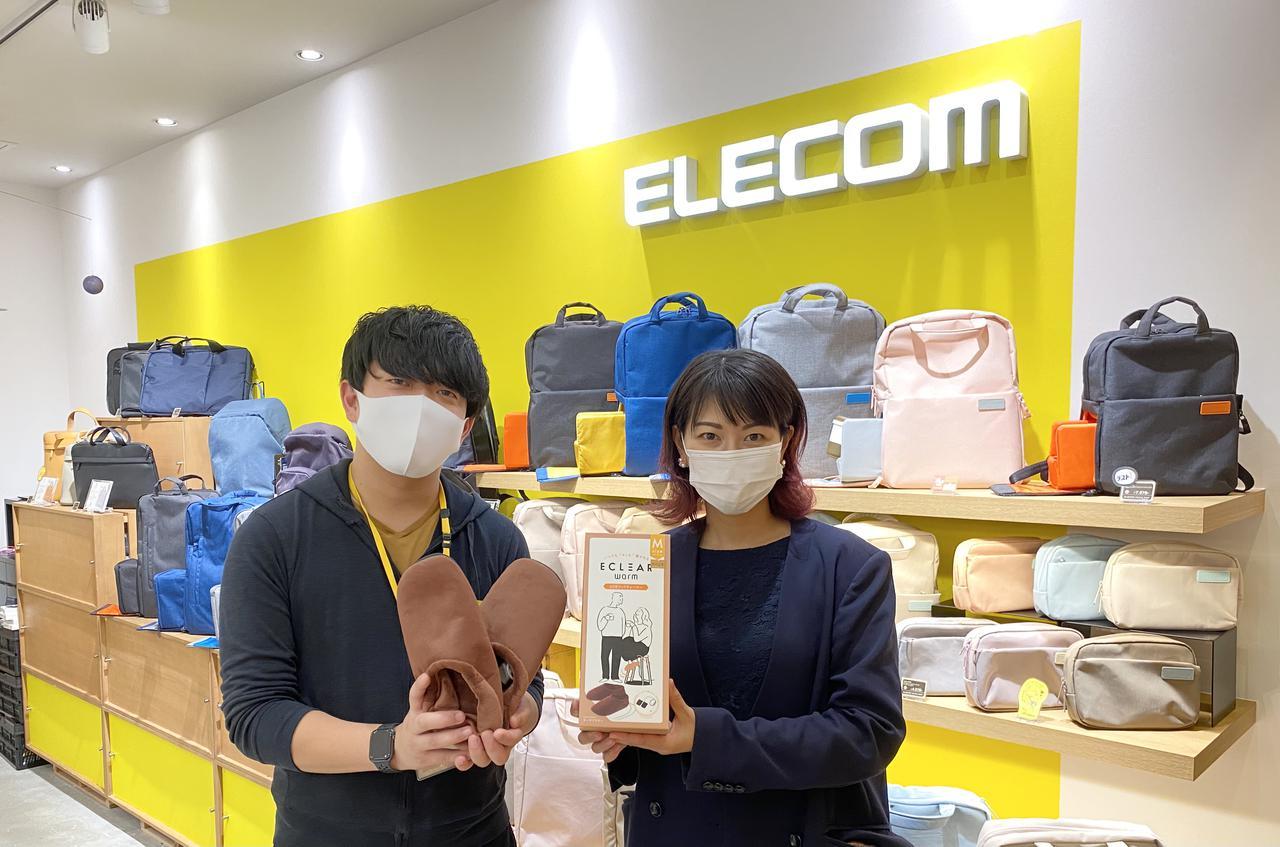 画像: 『なんMEGA!』~Elecom Design Shopなんばパークス店にお邪魔しました~