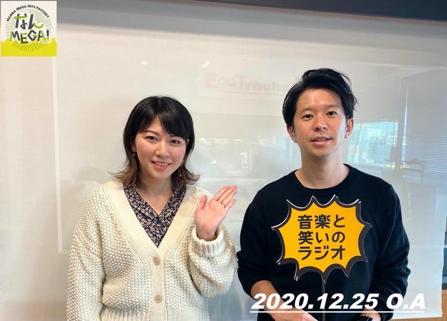 画像: 12月25日:ゲスト「Keishi Tanaka」さん