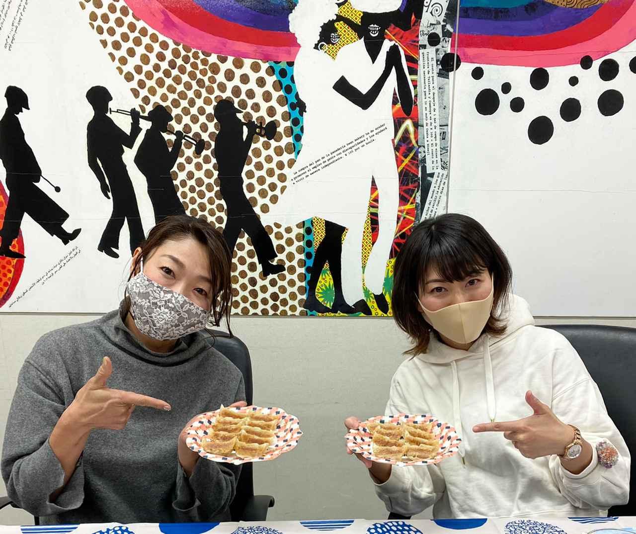 画像1: 1月15日:「大阪王 presents 彩名が行く!餃子世界化計画」