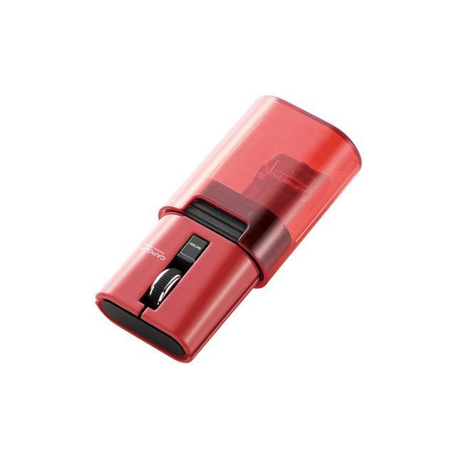 画像: Bluetooth(R)ワイヤレスマウス「CAPCLIP」 - M-CC2BRSRD