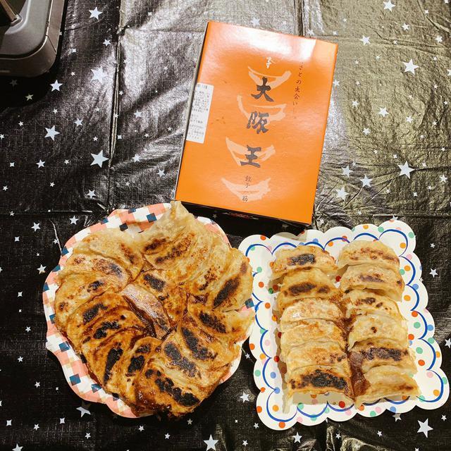 画像3: 2月19日:「大阪王 presents 彩名が行く!餃子世界化計画」