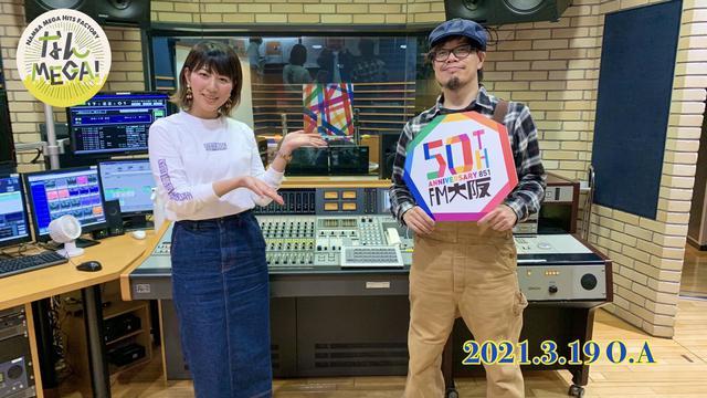 画像: 3月19日:ゲスト「10-FEET」TAKUMA(Vo./Gt.)さん