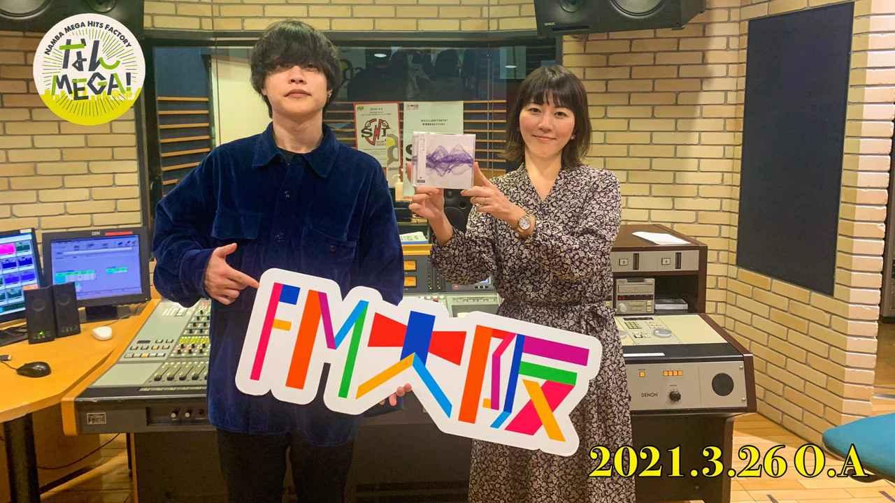画像: 3月26日:ゲスト「神はサイコロを振らない」柳田周作(Vo.)さん