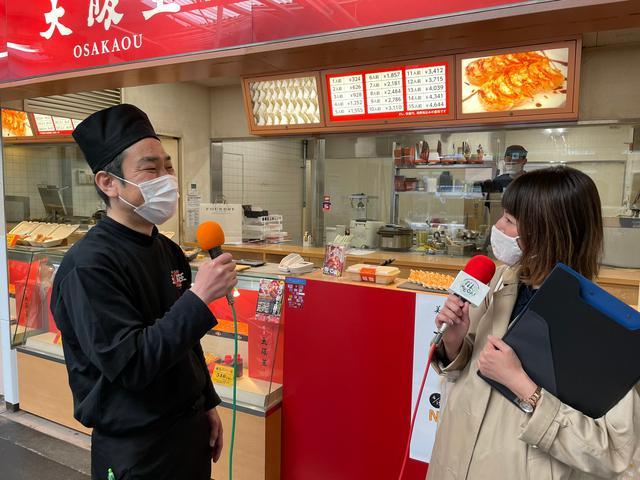 画像3: 4月23日:「大阪王 presents 彩名が行く!餃子世界化計画」