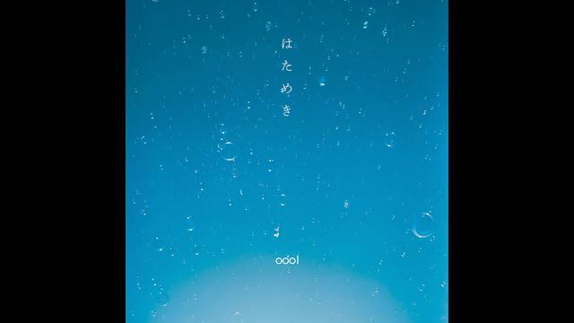画像: odol - 未来 / subsequential circuit (Official Audio) youtu.be