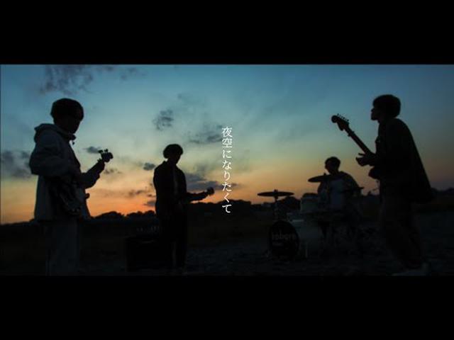 画像: kobore - 夜空になりたくて (Official Video) youtu.be