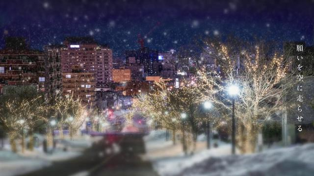 画像: #KEYTALK #Orion #winteraloha KEYTALK - 「Orion」 LYRIC VIDEO youtu.be