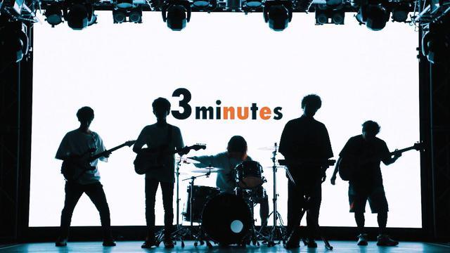 画像: キュウソネコカミ - 「3minutes」 youtu.be