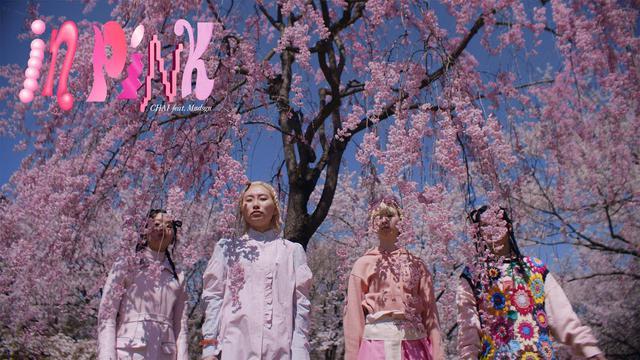 画像: CHAI -  IN PINK (feat. Mndsgn) -  Official Music Video youtu.be