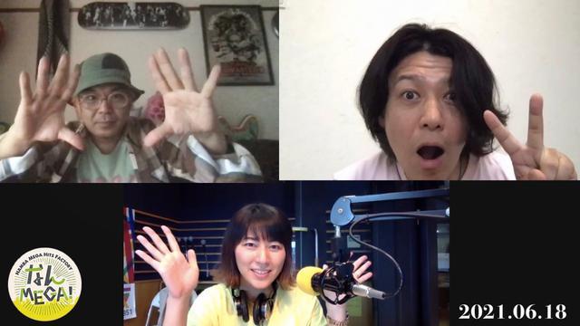 画像: 6月18日:ゲスト「ROTTENGRAFFTY」N∀OKI (VOCAL)さん、 HIROSHI (DRUMS)さん