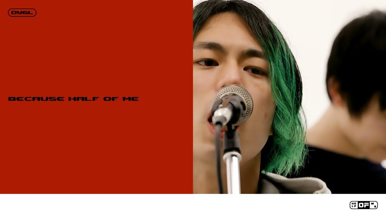 画像: DYGL - Half of Me (Official Video) youtu.be