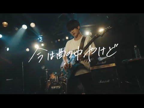 画像: 超能力戦士ドリアン「今は曲の中やけど」 youtu.be