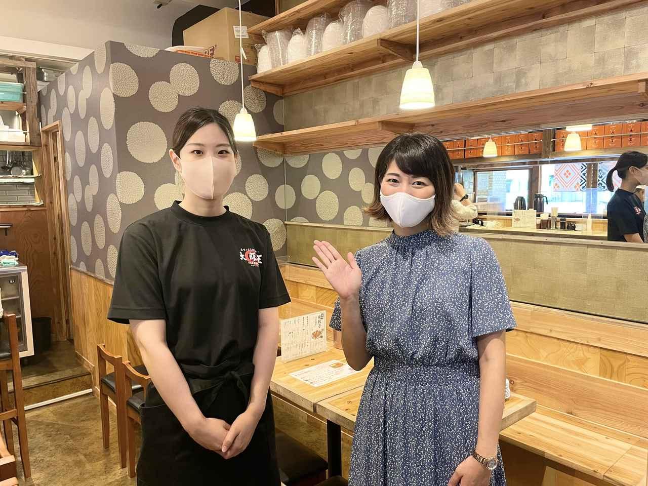 画像2: 7月16日:「大阪王 presents 彩名が行く!餃子世界化計画」