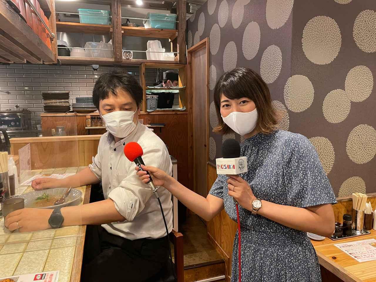 画像5: 7月23日:「大阪王 presents 彩名が行く!餃子世界化計画」