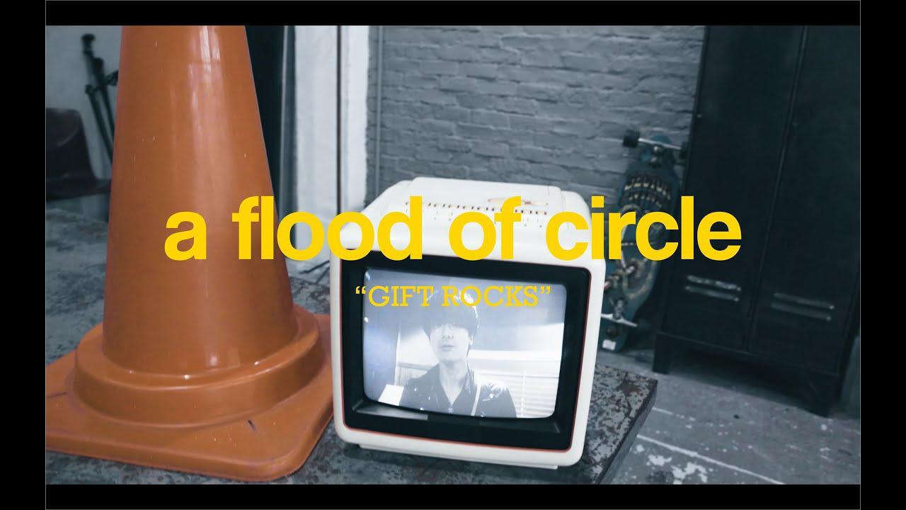 画像: 【MUSIC VIDEO】GIFT ROCKS - a flood of circle youtu.be