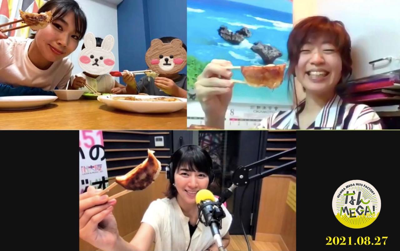 画像: 8月27日:「大阪王 presents 彩名が行く!餃子世界化計画」