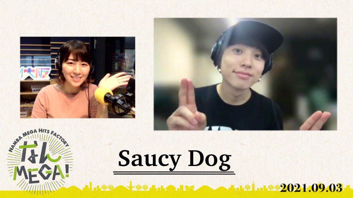 画像: 9月3日:ゲスト「Saucy Dog」石原 慎也(Vo/Gt )さん