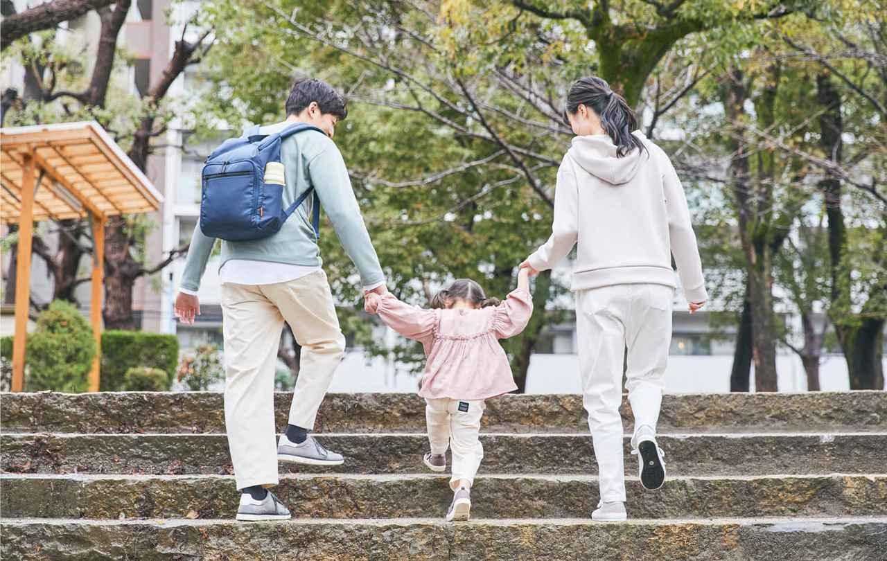 画像: チェアロ - Che'alo|はじめてのパパママのためのがんばりすぎない子育てグッズ|エレコム株式会社