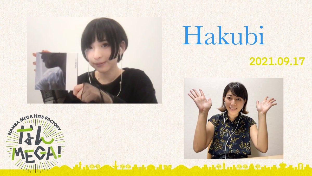 画像: 9月17日:今月の勝手にメガープレイ「Hakubiの型破り」