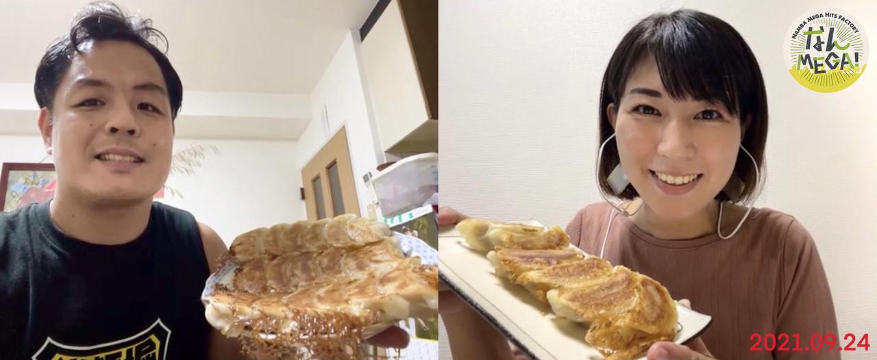 画像1: 9月24日:「大阪王 presents 彩名が行く!餃子世界化計画」