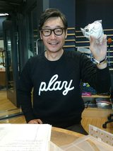 画像: ENJOY RADIO WEEK 12/7 MON