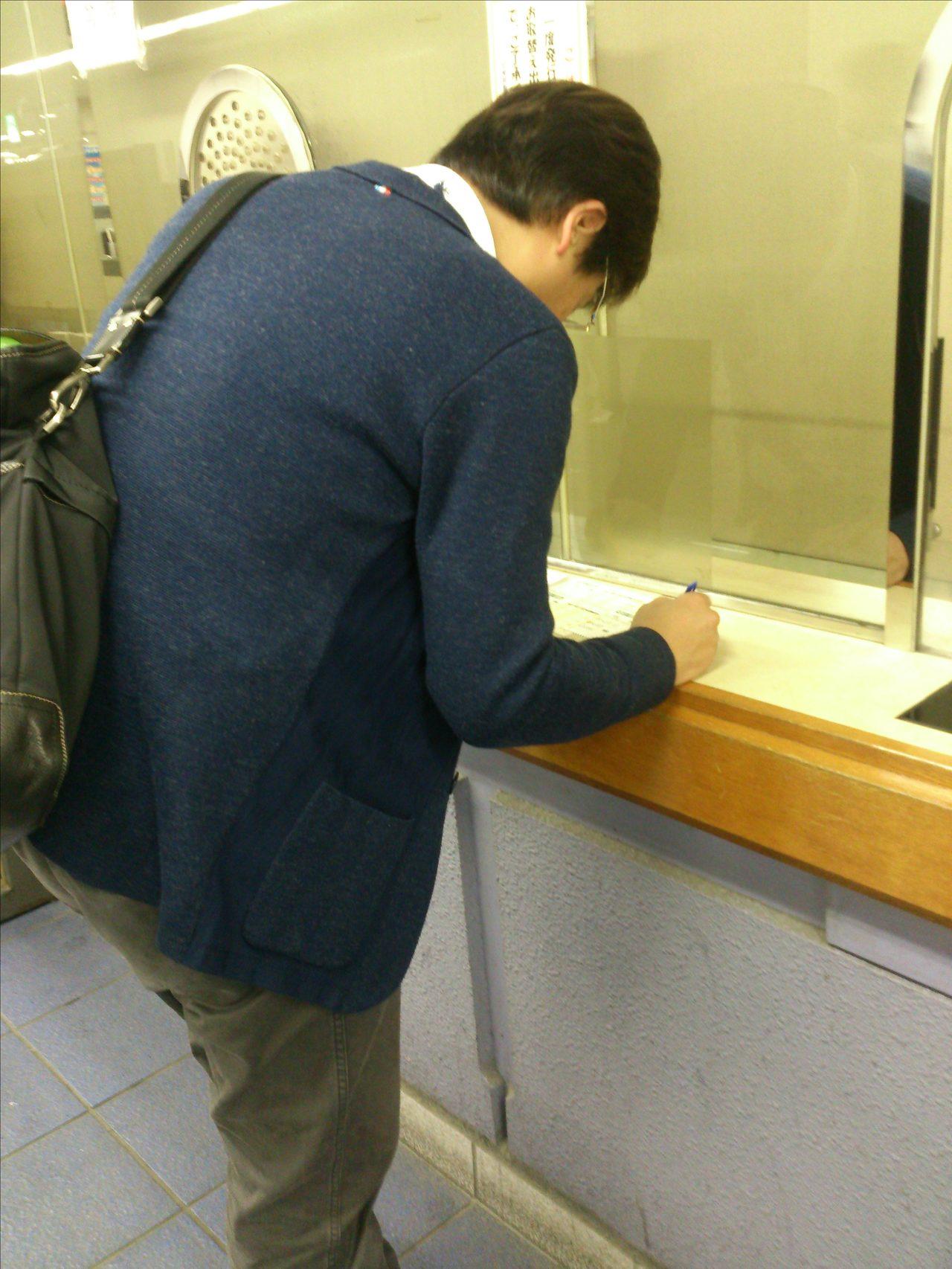 画像15: ☆FM OSAKA 「遠藤淳のYou've Got a Radio!」&「hug+」大人の遠足☆その2