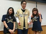 画像: 12/14 Go Up! Buffaloes with BsGirls