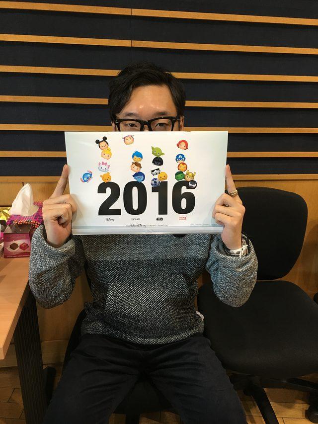 画像: ☆12月29日今日のメニュー☆