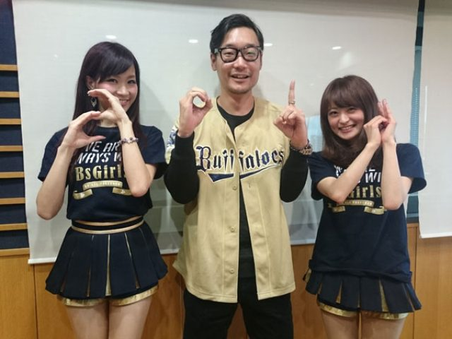 画像: ☆1月4日(月)Go Up! Buffaloes with BsGirls