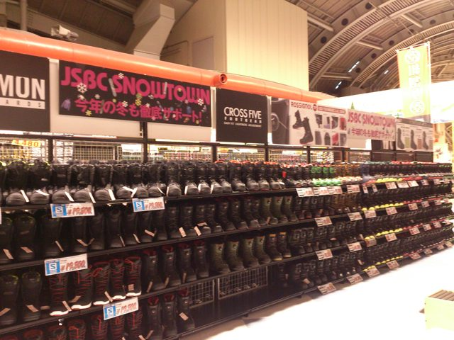 画像3: ☆1月18日(月) JSBC SNOWTOWN WHITE INFORMATION☆
