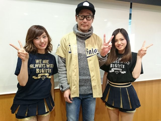 画像: ☆1/25(月)Go Up! Buffaloes with BsGirls☆