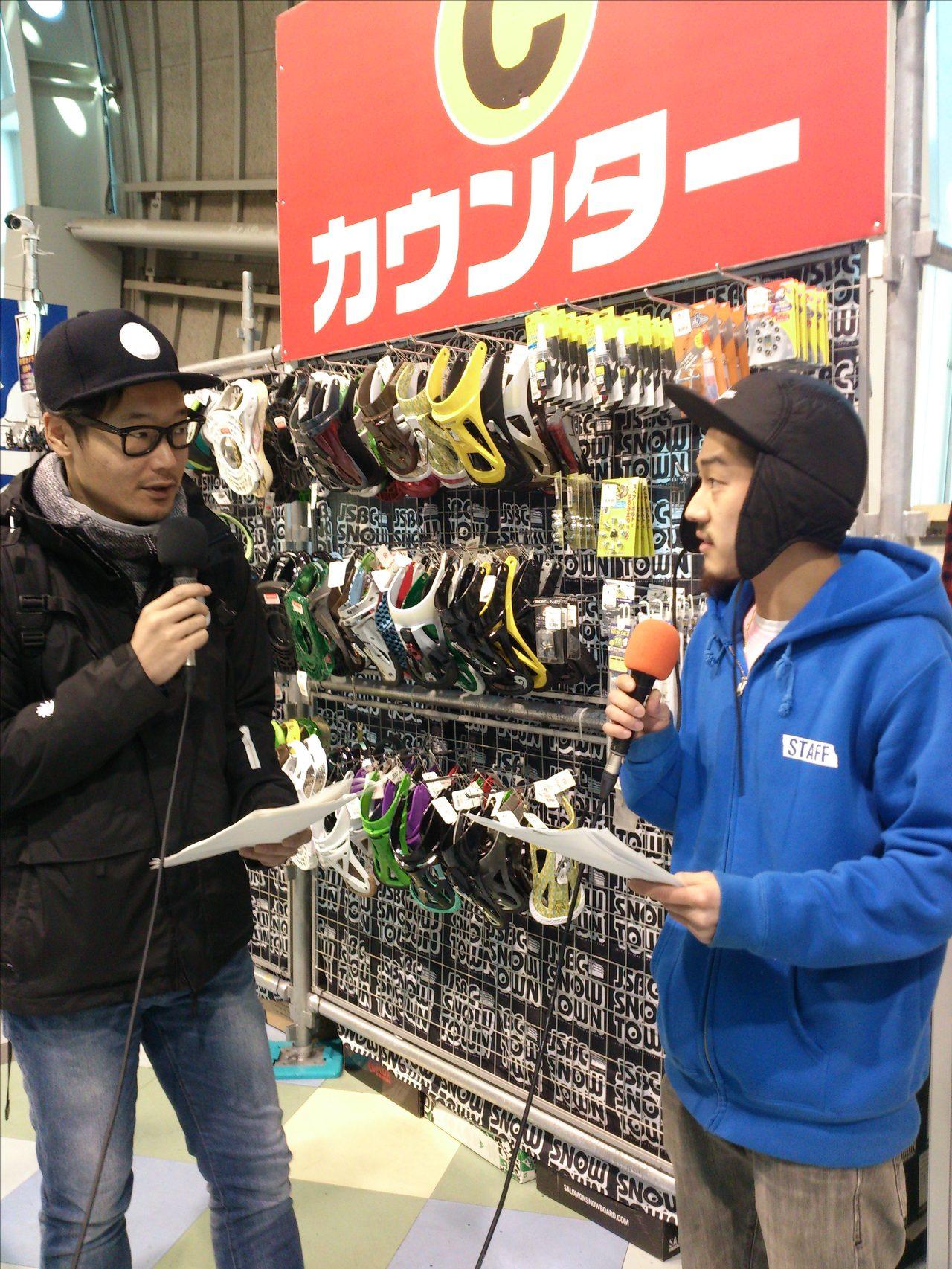 画像3: ☆1月27日(水) JSBC SNOWTOWN WHITE INFORMATION☆