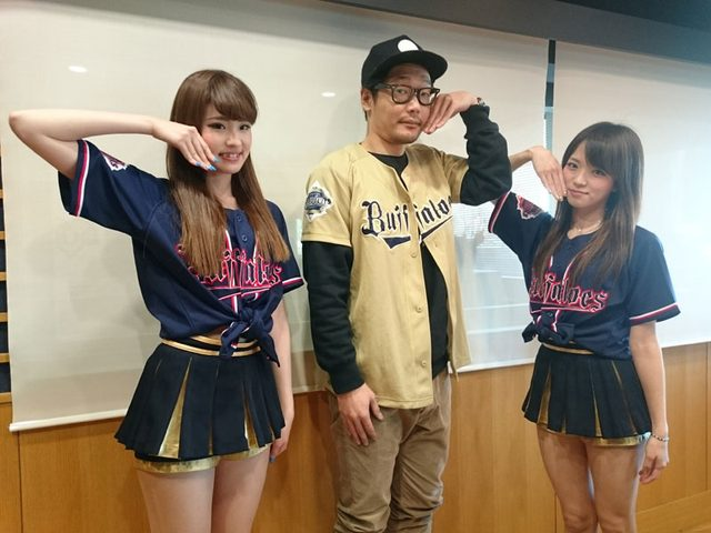 画像: ☆2月8日(月)Go Up! Buffaloes with BsGirls☆