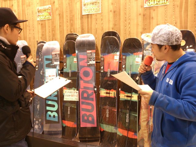 画像3: ☆2月8日(月) JSBC SNOWTOWN WHITE INFORMATION☆
